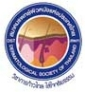 DERMATOLOGICAL SOCIETY OF THAILAND